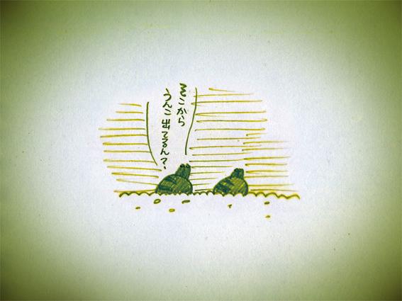 033うんこ出てるん?.jpg