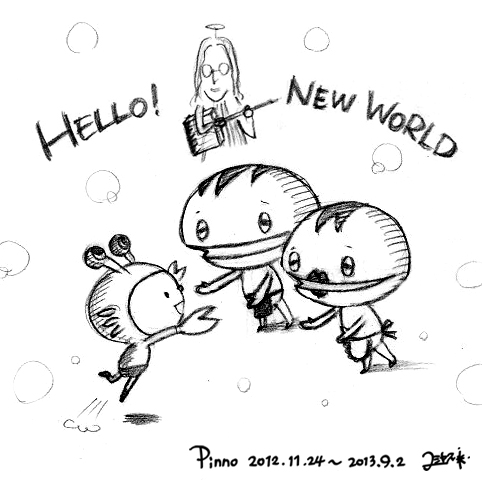 HELLO!NEW WORLD.jpg