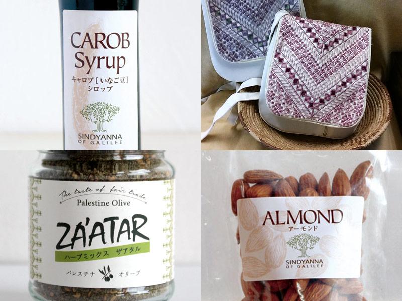 ザータル、刺繍製品、アーモンド、シロップ