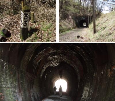 初めのトンネル