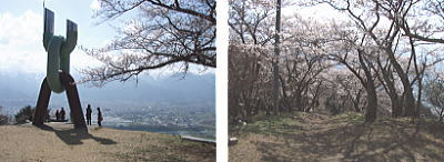 光城山・長峰山