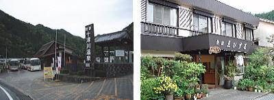 十津川温泉