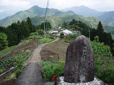 世界遺産の石碑