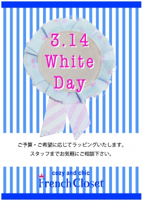 2015-whiteday.jpg