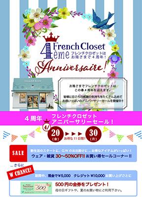 blog用-2.jpg