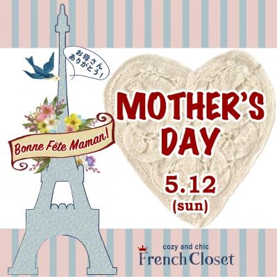 mothersday-1.jpg