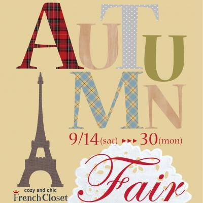 autumnfair_web.jpg