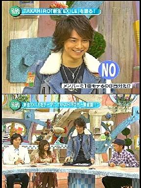 TAKAHIRO@2009/3/14 王様のブランチ
