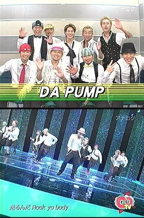 2009.07.26 CDTV DA PUMP