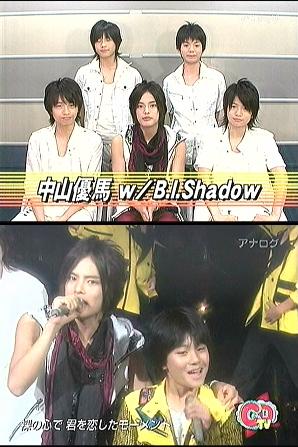 2009.07.26 中山優馬