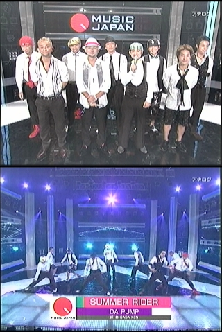 2009.07.26 NHK MUSIC JAPAN DA PUMP