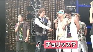 2009.07.26 NHK WEST WIND FUJIWARA