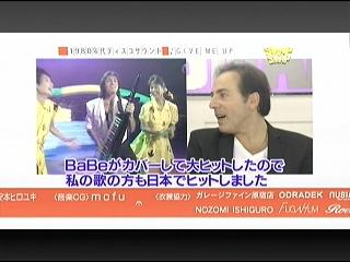 2010.01.18 スマスマ マイケルフォーチュナティとBabeの懐かしい映像