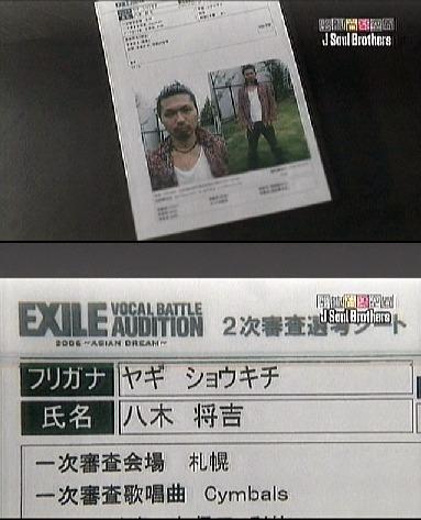 2008.12.26 テレビ東京 密着!音楽空間 J SOUL BROTHERS SHOKICHI