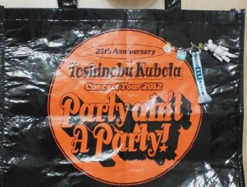 久保田利伸さんParty aint A Party!ツアーグッズ
