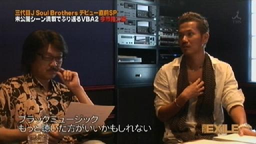 2010.11.01 週刊EXILE
