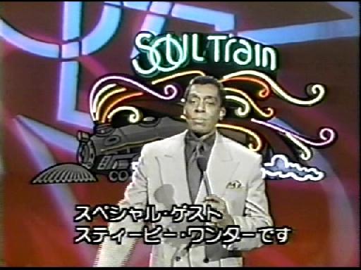 1991年SOUL TRAIN ドンコーネリアス