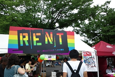 2012.08.11 Save the pride RENTブース