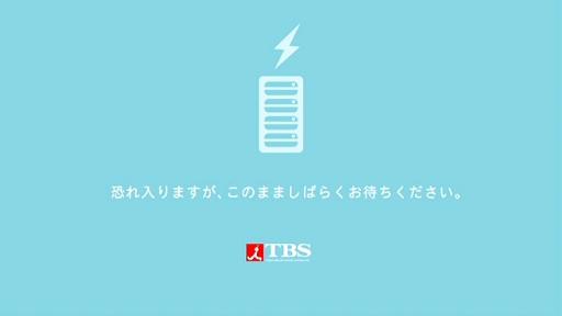 2012.10.23 TBS火曜曲