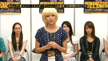 E-GirlsのAMIちゃん@めちゃイケオーディション