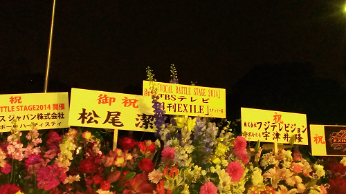 VBS2014 松尾潔さんからのお花