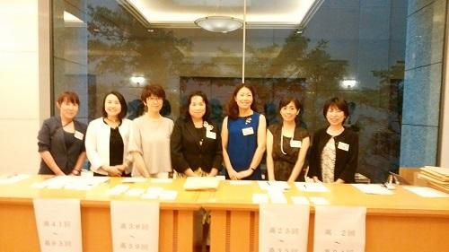 2016.06.17 平成28年度 在京八高同窓会 2F受付担当者