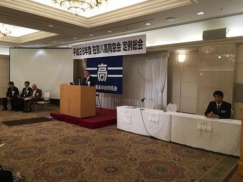 2016.06.17 平成28年度 在京八高同窓会 定例総会での大島理森氏