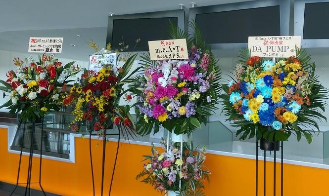 2017.03.11 俺フェス@舞浜アンフィシアター