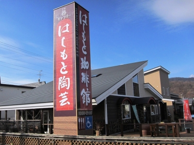 NEW看板