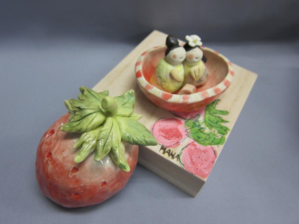 イチゴびな