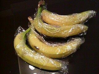 ラップ バナナ
