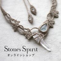 天然石/ネックレス/マクラメ/アクアマリン/水晶