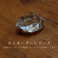 マクラメ/マクラメ編み/オーダー/オーダー制作/ペンダント/ブレスレット/天然石