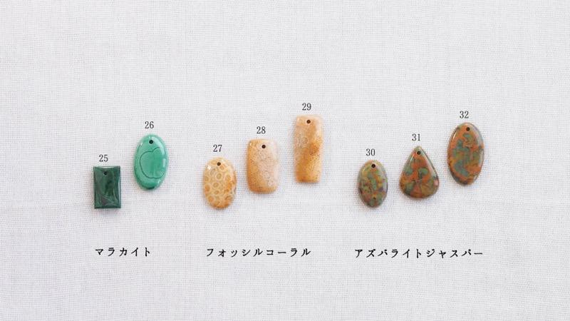 マクラメ,ピアス,イヤリング,マクラメ編み,天然石,ハンドメイド,