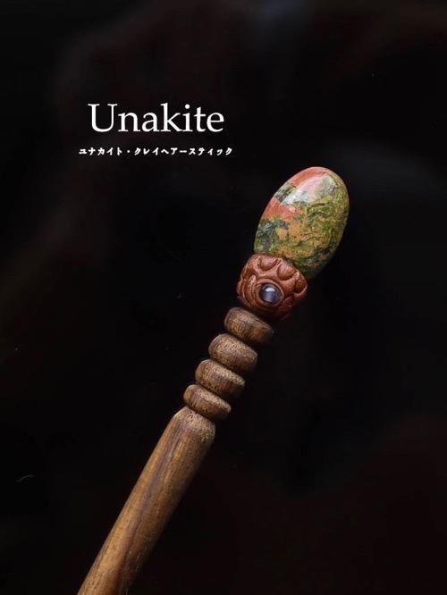 マクラメ編み/ハンドメイド/天然石/ヘアースティック/ユナカイト