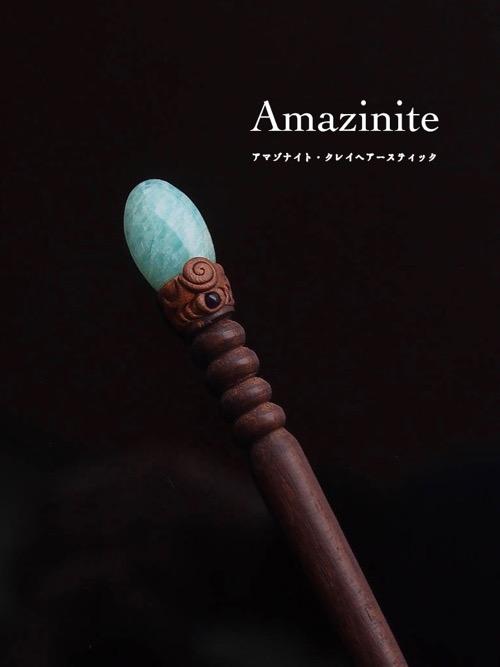 マクラメ編み/ハンドメイド/天然石/ヘアースティック/アマゾナイト