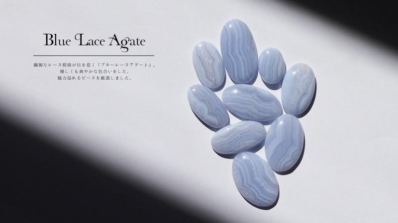 マクラメ編み/ハンドメイド/天然石/ルース/ブルーレースアゲート