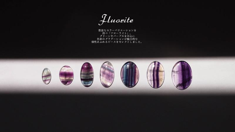 天然石/ルース/マクラメ編み/ハンドメイド/フローライト
