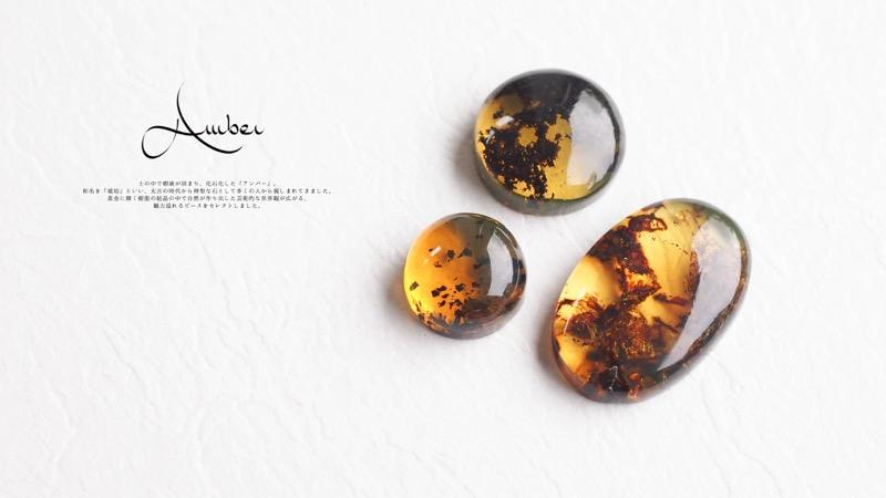 マクラメ編み/ハンドメイド/天然石/ルース/アンバー/琥珀
