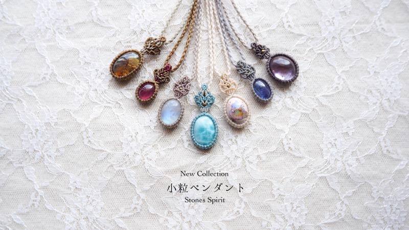 マクラメ編み/ハンドメイド/天然石/アクセサリー/ジュエリー/ペンダント