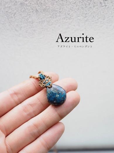 マクラメ編み/ハンドメイド/天然石/ジュエリー/アクセサリー/ペンダント/アズライト