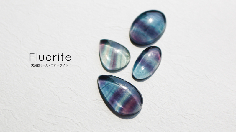 天然石/ルース/マクラメ編み/ハンドメイド/フローライト/マクラメ/ジュエリー/アクセサリー