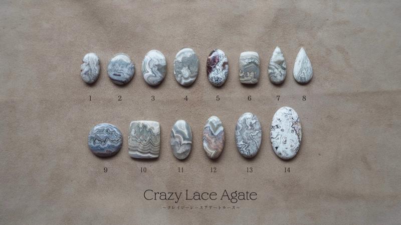 マクラメ,マクラメ編み,マクラメアクセサリー,天然石,天然石アクセサリー,ルース