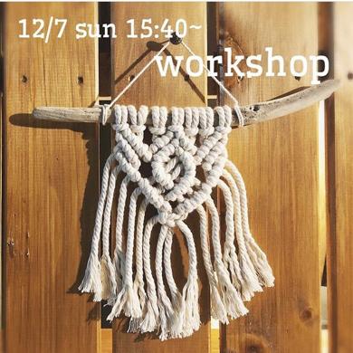 マクラメ,マクラメ編み,マクラメアクセサリー,ワークショップ,お教室,レッスン,ハンドメイド,