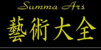 SummaArs - 藝術大全