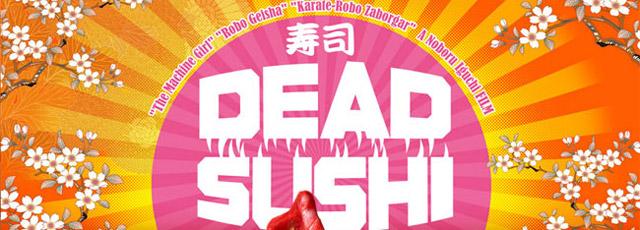 デッド寿司/DEAD SUSHI/監督:井口昇