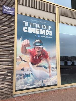 世界初!VR(仮想現実)専用映画館に行ってきたよ