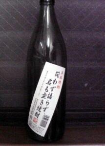 towazu
