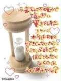 10075995557_s1.jpg