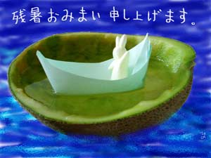 メロンの池で舟遊びをするうさうさの写真